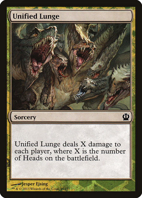 Unified Lunge