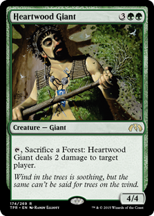 Heartwood Giant