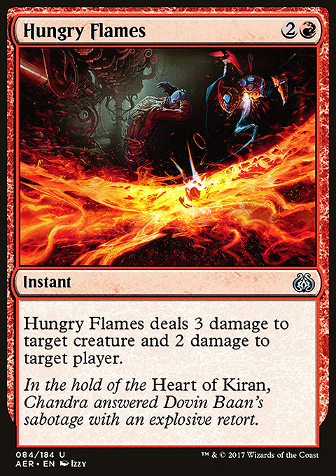 Hungry Flames