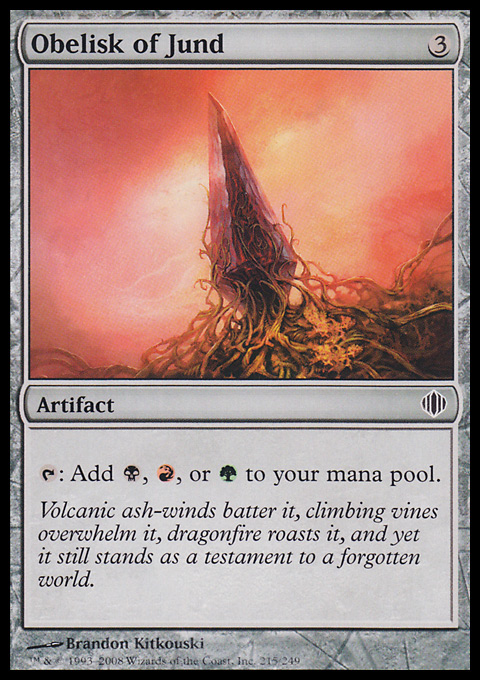 Obelisk of Jund