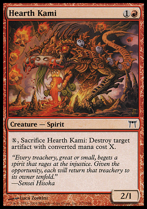 Hearth Kami