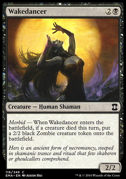 Wakedancer