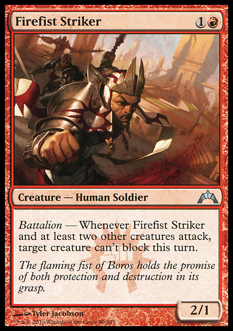 Firefist Striker