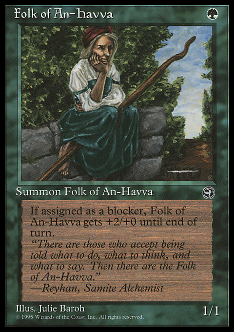 Folk of An-Havva