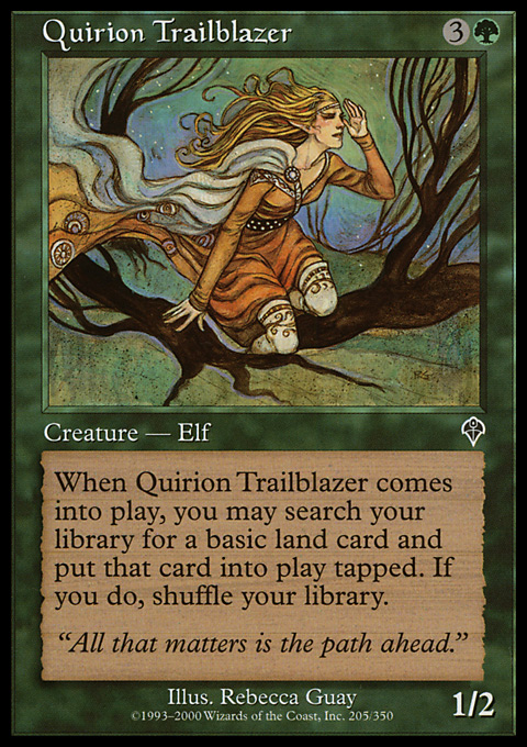 Quirion Trailblazer