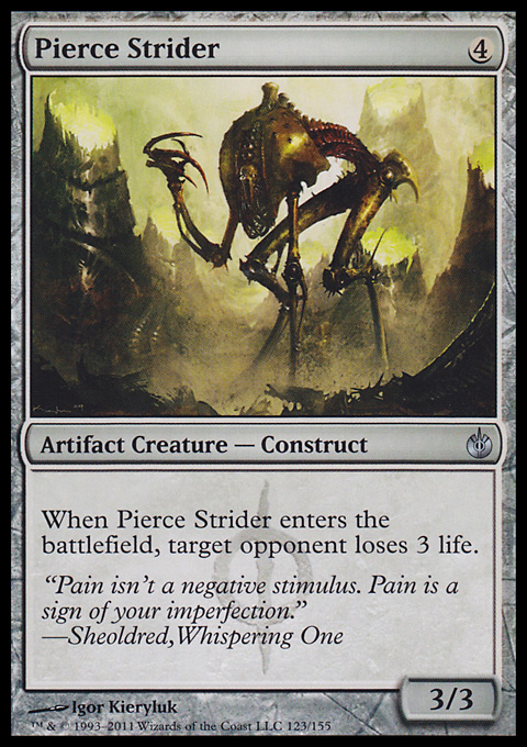 Pierce Strider
