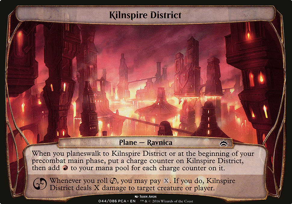 Kilnspire District
