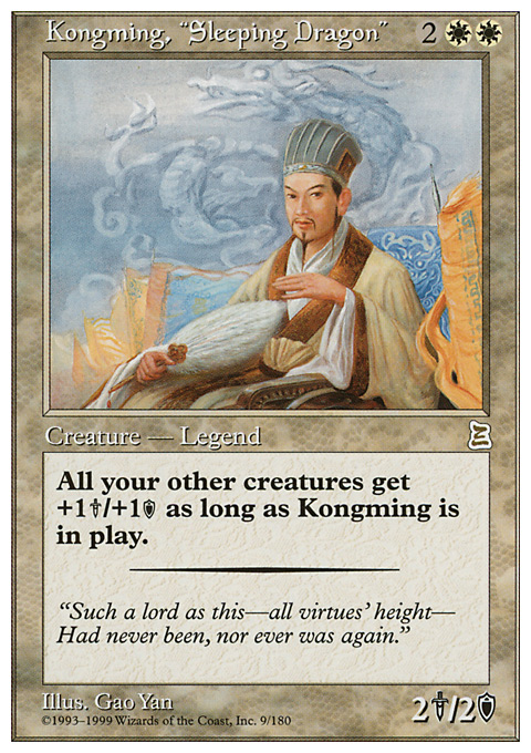 "Kongming, ""Sleeping Dragon"""
