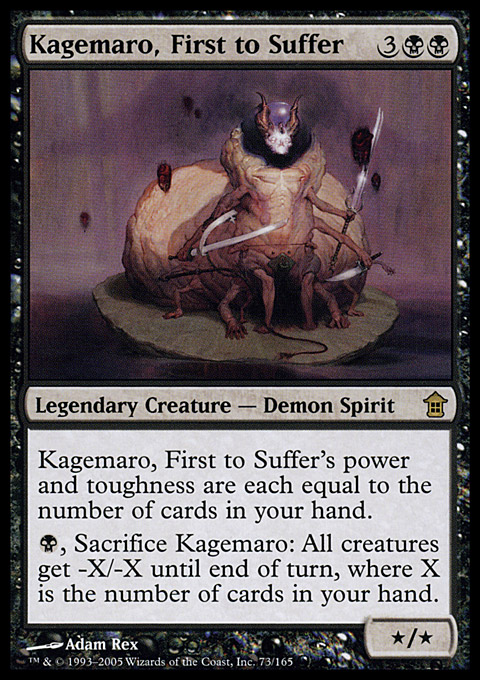 Kagemaro, First to Suffer
