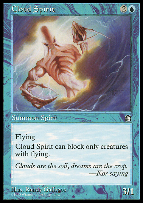 Cloud Spirit