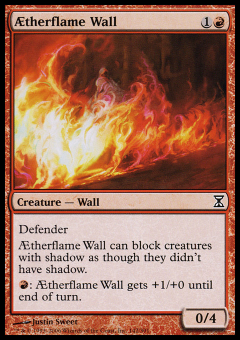 Aetherflame Wall