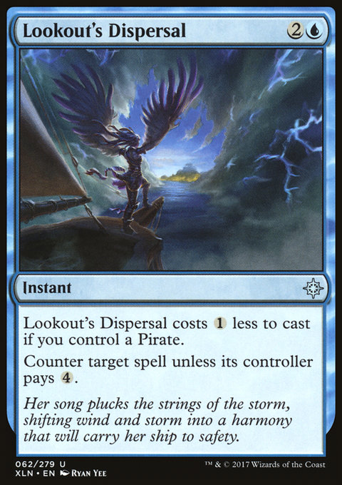 Lookout's Dispersal